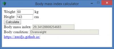 Калькулятор индекса массы тела 0.0.1