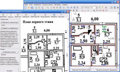 AvisБТИ (рос.версия) 1.3.180900