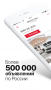 Скачать Дром Авто - официальное приложение Drom.ru