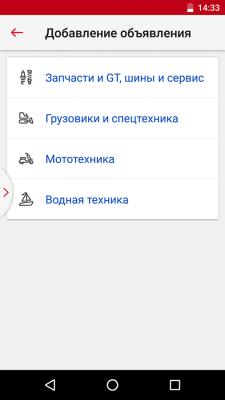 Дром База 1.14.1