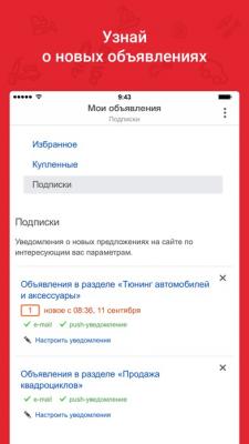 Дром База 1.17