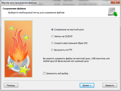 Comfy Partition Recovery 2.8