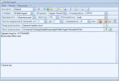 NI Mail Agent 4.8.26.97
