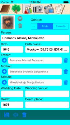 Генеалогическое древо семьи (iOS) 3.1