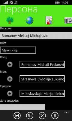 Генеалогическое древо семьи (Windows Phone 8) 1.1.2.6