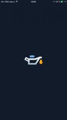 Для Авто - выбор и сравнение шин, дисков и других авто товаров и услуг 2.1.0