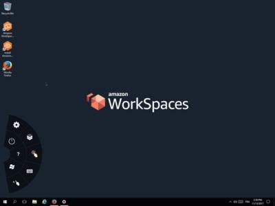 Amazon WorkSpaces 2.4.0