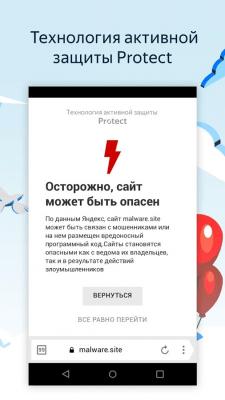 Яндекс Браузер Лайт 18.4.2.100