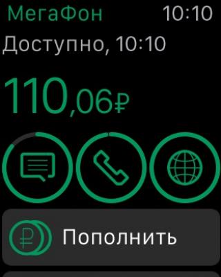 «МегаФон» Личный кабинет 2.10.29