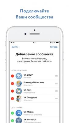 VK Admin 1.2.1