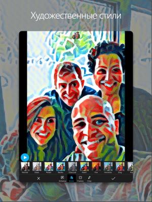 Камера Microsoft Pix 1.3.2