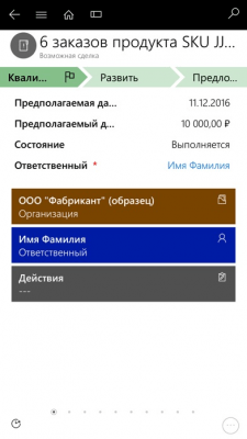 Dynamics 365 for phones 4.3.18101.0