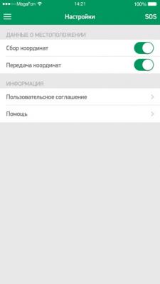 МегаФон Трекер 1.4