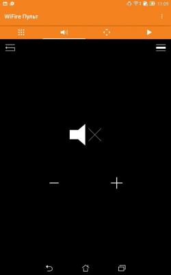 WiFire TV Пульт 1.0