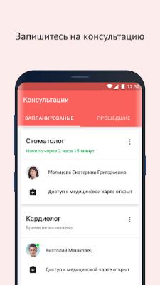 TelemedHelp 1.0.6