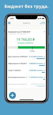 Toshl Финансы 3.0.12