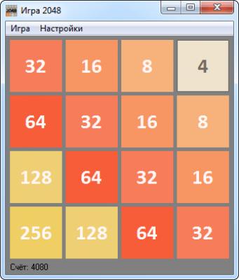 Игра 512 1024 2048 1.6