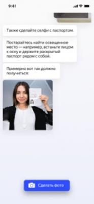 Яндекс.Драйв — каршеринг 1.4.3