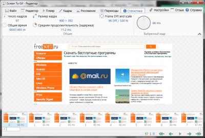 Screen To Gif 2.14.1