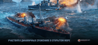World of Warships Blitz 1.9.0