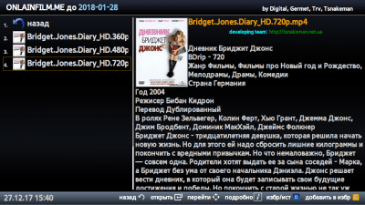OVP (Online Video Player) 3.34