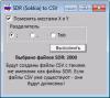 Скачать SDR (Sokkia) to CSV