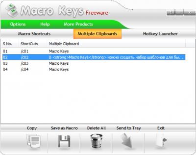 Macro Keys 4.0.0