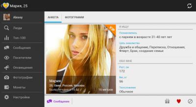 Знакомства@Mail.ru 3.58.0