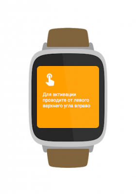Ассистент Дуся 2.2.1