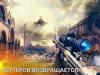 Скачать Modern Combat 5: eSports FPS