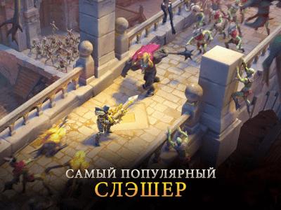 Dungeon Hunter 5 3.8.0m