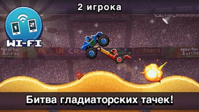 Drive Ahead! 1.67.0
