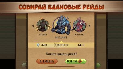 Shadow Fight 2 1.9.36