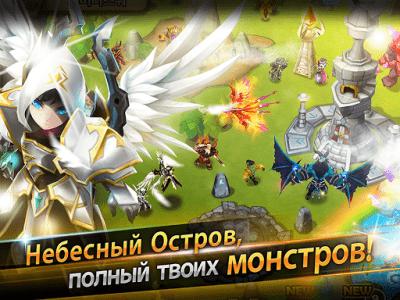 Summoners War: Sky Arena 4.1.1