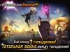 Скачать Summoners War: Sky Arena