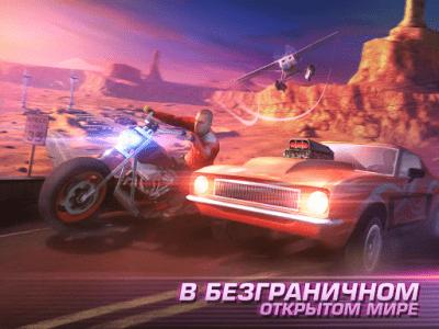 Gangstar Vegas - Мафия в игре 3.8.2a