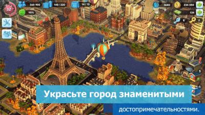 SimCity BuildIt 1.24.3.78532