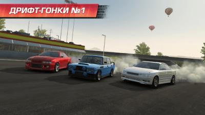 CarX Drift Racing 1.11.1