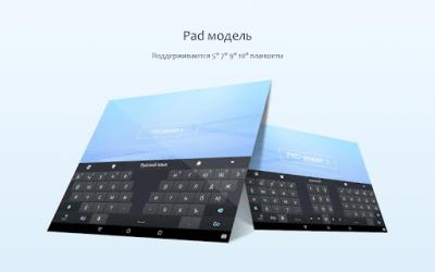 GO Keyboard 3.35