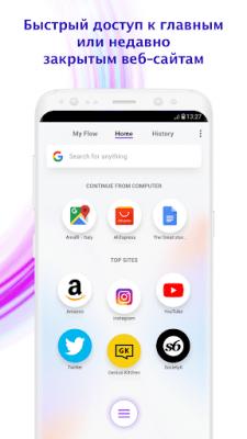 Opera Touch 1.10.5