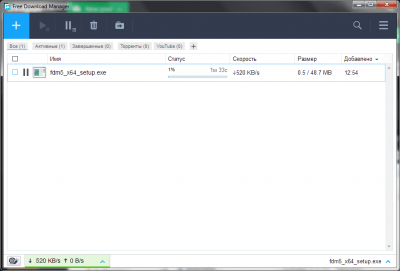 Free Download Manager 5.1.37