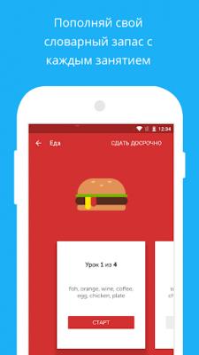 Duolingo 3.105.2