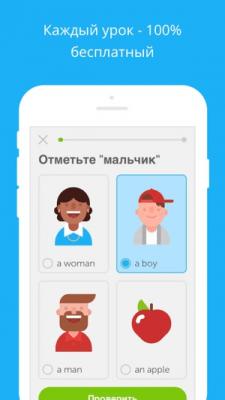 Duolingo 5.2.54
