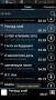 Скачать Лови Вконтакте
