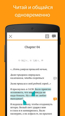 Wattpad 7.10.0