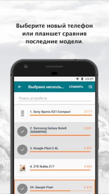 3DMark 2.0.4574