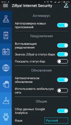 Internet Security & Antivirus 1.1.15.1