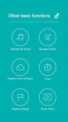 GOM Audio 2.1.9