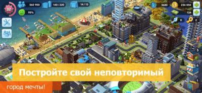 SimCity BuildIt 1.24.4
