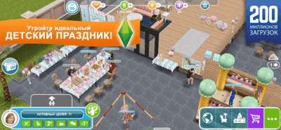 The Sims FreePlay 5.44.1